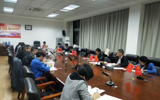 """皖江高科党支部召开""""对照党章、《准则》、《条例》检视问题""""专题会议"""